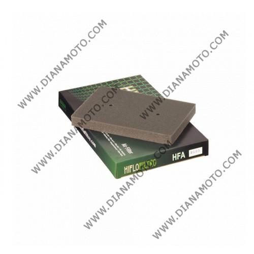 Въздушен филтър HFA2505 к. 11-439