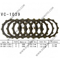 Съединител  NHC  150x112x3.3 -6 бр 152x119x3.8 -2 бр 12 зъба CD1303 R Friction Paper к. 14-188