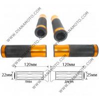 Дръжки XIN 282 Secure 120 мм жълти к. 9162