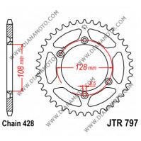 Зъбчатка задна JTR 797 - 51 к. 7847