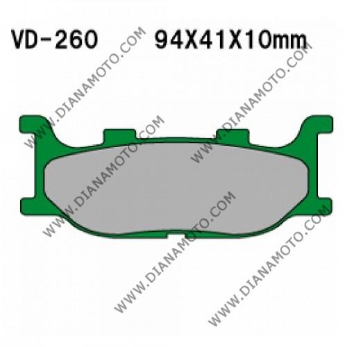 Накладки VD 260 EBC FA199 Goldfren 99 NHC Y2039 AK150 Органични к. 14-17