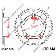 Зъбчатка задна JTR 744 - 36 к. 5897