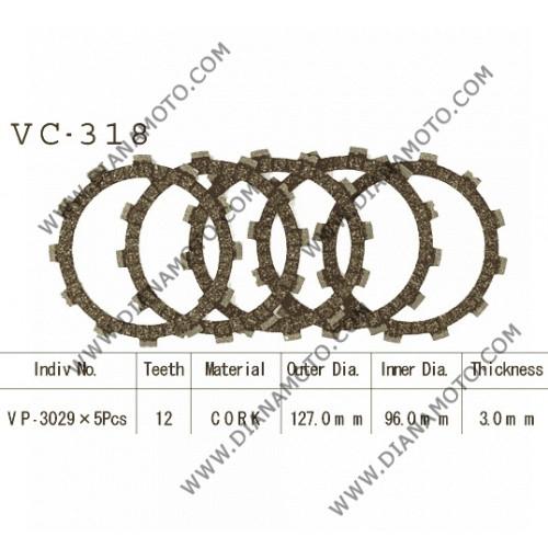 Съединител NHC 127x96x3-5 бр 12 зъба CD3318 R Friction paper к. 14-410