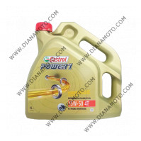 Масло Castrol Power 1 4T 15w50 Полусинтетика 4 литра k. 9737