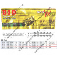 Верига DID 525 VX G&B - 120L к. 7006
