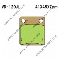 Накладки VD 120 EBC FA54 FERODO FDB250 NHC H1012 CU-1 Синтеровани к. 14-29