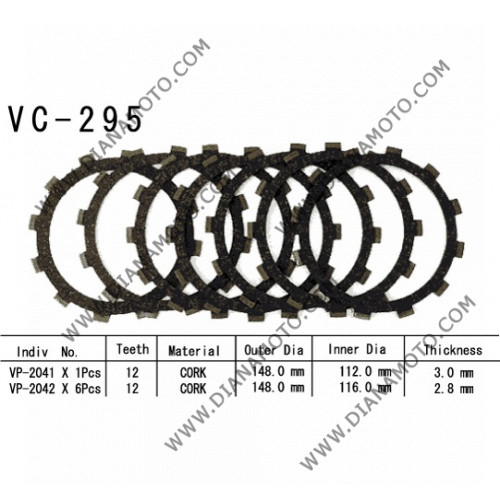 Съединител NHC 148x116x2.8 -6 бр148x112x3 -1 бр 12 зъба CD2290 R Friction paper к. 14-359