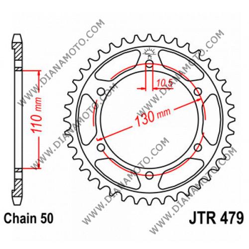Зъбчатка задна JTR 479 - 39 к. 7785