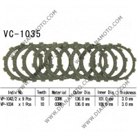 Съединител NHC 136x101x3.0 - 9 бр. 136x108x3.0 - 1бр. 10 зъба CD3417 R Friction Paper к. 14-222