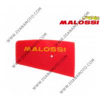 Въздушен филтър Malossi 1411411 Honda X8R 50 k. 4-188