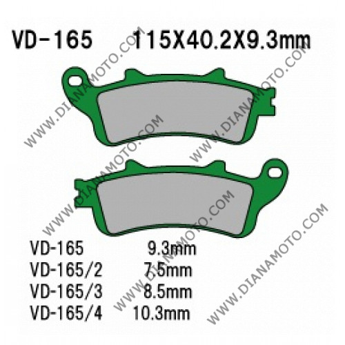 Накладки VD 165/2 EBC FA261 SBS 736 721 Nagano Органични к. 8522