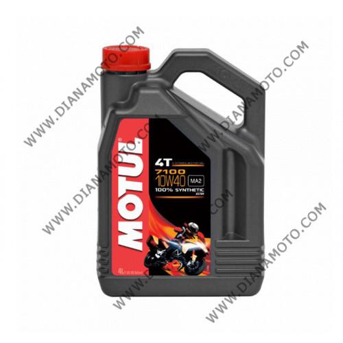 Масло Motul 7100 10W40 4T Пълна синтетика 4 литра к. 3950