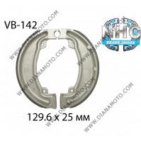 Накладки VB 142 ф 129.6х25мм EBC 330 344 350 319 FERODO FSB713 к. 14-475