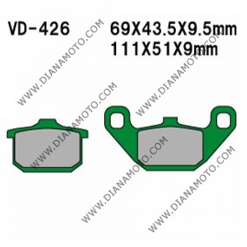 Накладки VD 426 EBC FA85 FERODO FDB339/R LUCAS MCB532 Ognibene 43024100 Органични к.41-256