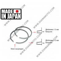 Сегменти 41.50 мм 1.5 конус + 1.5 конус насрещен ключ 2T Japan к. 184