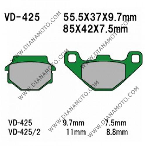 Накладки VD 425 EBC FA67/3 FA67 FA251 FA173 FERODO FDB314 FDB828 Nagano Органични к. 2275