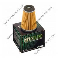 Въздушен филтър HFA4102  k. 11-105