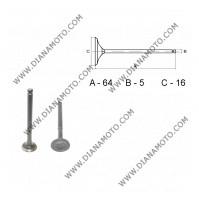 Клапан изпускателен GY6 50 16x64x5 к. 3-143