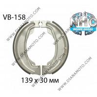 Накладки VB 158 ф 139х30мм EBC 340 FERODO FSB755 NHC MBS1136 к. 14-344