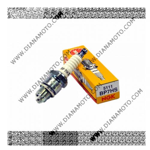 Свещ NGK BP7HS 5111 к. 502
