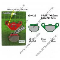 Накладки  VD 425 FA67 FA251 FERODO FDB314 FDB828 Artrax Органични с Чоп за ръчна спирачка к. 2230