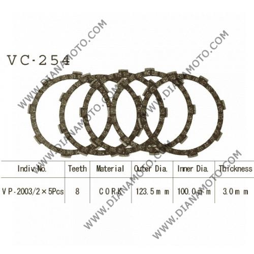 Съединител NHC 123.5x100x3 - 5 бр 8 зъба CD2254 R Friction paper к. 14-403