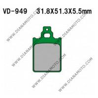 Накладки VD 949 EBC FA186 FERODO FDB2100 FDB784 Nagano Органични к. 5298