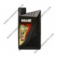 Масло Yamalube 4T 10W40 Пълна синтетика 1 литър к. 27-2
