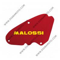 Въздушен филтър Malossi 1416571 Piaggio Fly 125 Liberty 125-150 4T k. 4-471