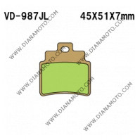 Накладки VD 987 NHC H1086 CU-1 EBC FA355 FERODO FDB2141 LUCAS MCB 732 СИНТЕРОВАНИ к. 14-158