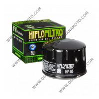 Маслен филтър HF165 k. 11-346