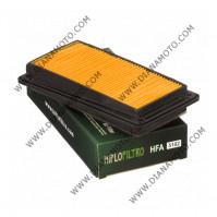 Въздушен филтър HFA5102 к. 11-383