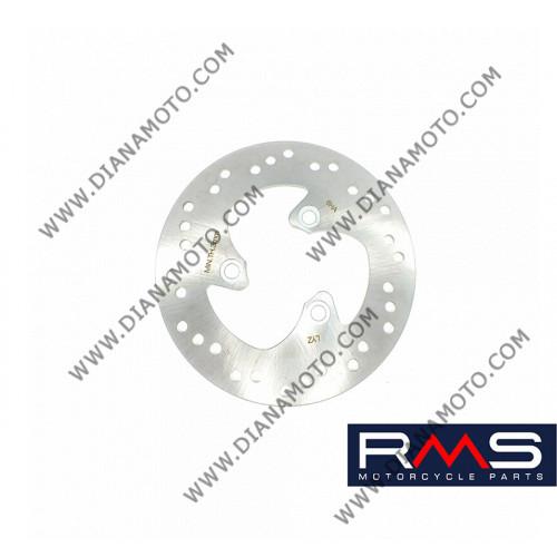 Спирачен диск преден-заден Yamaha Aerox 50-100 ф 190x58x3.6 мм 3 болта RMS 225160210 равен на код DF037 к. 10361