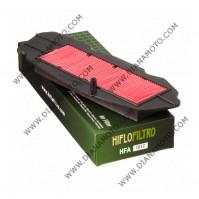 Въздушен филтър HFA1617  k. 11-08