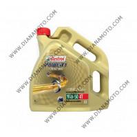 Масло Castrol Power 1 Racing 4T 10w50 Пълна синтетика 4 литра к.10344