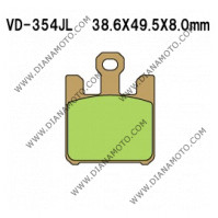Накладки VD 354 EBC FA369/4 Ferodo FDB2164 FDB2203 Lucas MCB742 SBS 788 Artax СИНТЕРОВАНИ к. 6082