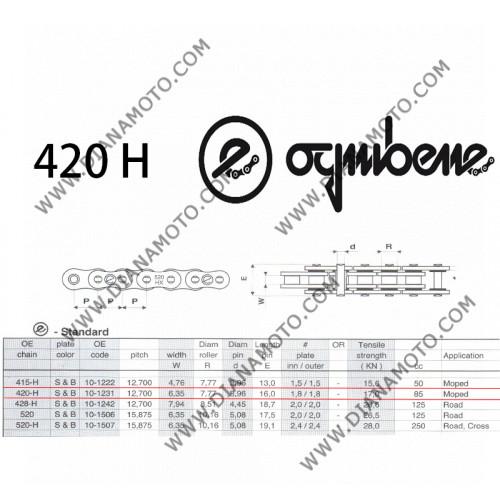 Верига Ognibene 420 H SB - 140L к. 41-1