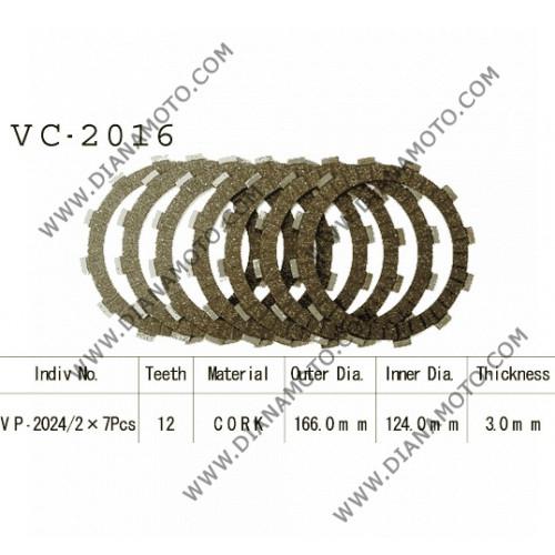 Съединител NHC 166x124x3 -7 бр 12 зъба CD2226 R Friction Paper к. 14-189