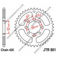 Зъбчатка задна JTR 801 - 33 к. 7799