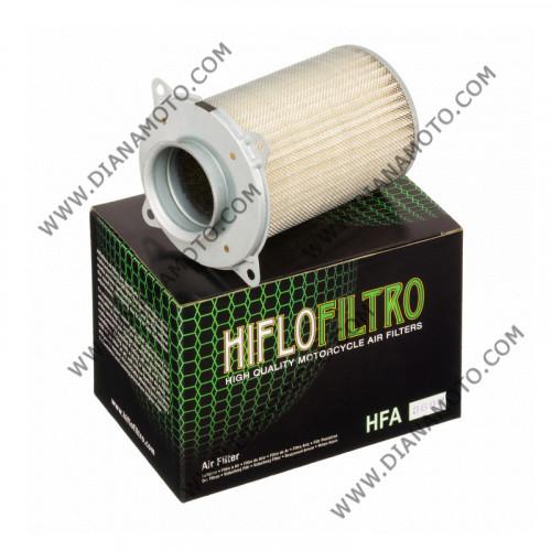 Въздушен филтър HFA3604 k. 11-79