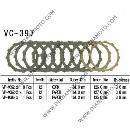 Съединител NHC 161x126x3.0 - 8 бр. 161x127x3.8 - 1 бр. 161x135x3.8 - 1 бр 12 зъба CD3443 R Friction Paper к. 14-228
