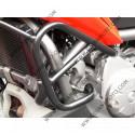 Ролбари Honda NC700-750 X черни RDM-CF36KD