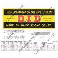 Ангренажна верига DID SCA404 - 98L к. 41-172