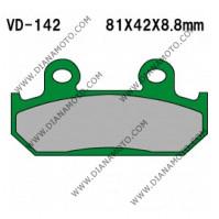 Накладки VD 142 EBC FA121 FERODO FDB2113 FDB462 LUCAS MCB562 Органични к. 2172