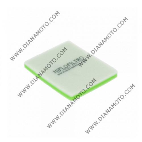 Въздушен филтър HFF2022 к. 11-221