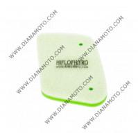 Въздушен филтър HFA6111 DS k. 11-491