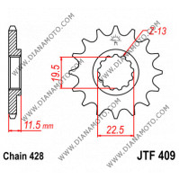 Зъбчатка предна  JTF 409 - 14 к. 4251
