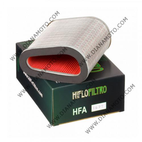 Въздушен филтър HFA1927  k. 11-312