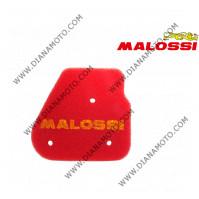 Въздушен филтър Malossi 1411412 Beta Ark 50 Malaguti F12 50 Yamaha Aerox 50 к. 4-158