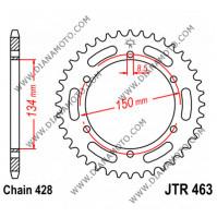 Зъбчатка задна JTR 463 - 50 к. 9250